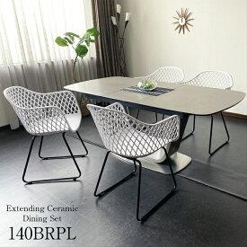 ダイニングテーブルセット セラミック イタリアンセラミックテーブル 伸張式ダイニングテーブル 140cm幅 180cm幅 ダイニングテーブル 伸長式 140BRPL 4人掛け モダン 格子 ダイニング5点セット 強化ガラス プラスチック 樹脂チェア