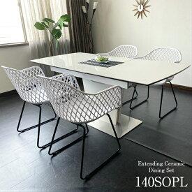 ダイニングテーブルセット セラミック セラミックテーブル 伸張式ダイニングテーブル 140cm幅 180cm幅 大理石風 ダイニングテーブル 伸長式 140SOPL 4人掛け モダン 食卓 ダイニング5点セット 白天板 強化ガラス 樹脂チェア