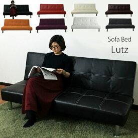 ソファーベッド ソファベッド 省スペース仕様 ソファとベッドの一台二役 合成皮革(PVC)タイプとファブリックタイプ(布地)からお選び頂けます