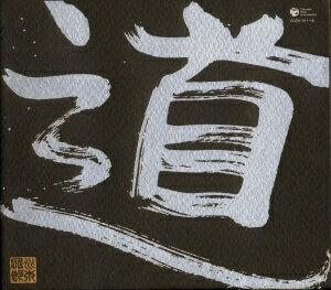 水木一郎 デビュー40周年記念 CD-BOX「道〜road〜」(CD+DVD)