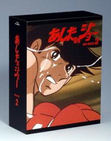 コロムビア あしたのジョー BD-BOX(2)【アニメ・特撮 Blu-ray Disc(ブルーレイ ディスク)】