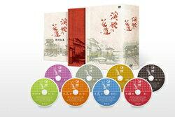 演歌の花道 DVD-BOX