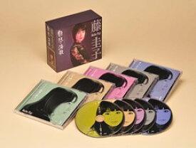 藤圭子 艶・怨・演歌(CD-BOX)