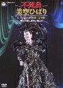 不死鳥 in TOKYO DOME(DVD)【演歌・歌謡曲DVD】【美空ひばり】