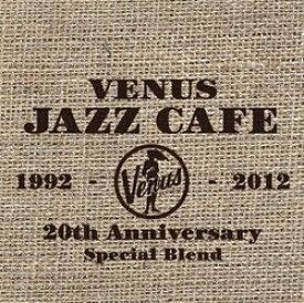 ヴィーナス・ジャズ カフェ&バーにようこそ(CD)