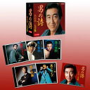 男の詩〜鶴田浩二大全集(CD)【演歌・歌謡曲 CD】