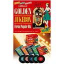 ゴールデン・ジュークボックス〜永遠のポピュラーヒッツ(CD)オールディーズ CD