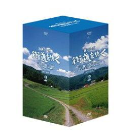 新シリーズ 街道をゆく DVD-BOX