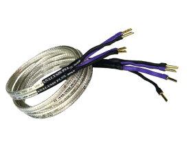 シルバーオーバル スピーカーケーブル 1.2m ペア Analysis Plus シングルワイヤ 端子 Yラグ T1 スペード バナナ 12ゲージ 無酸素銅 純銀メッキ 中空楕円構造 信号劣化を低減 120cm Silver Oval アナリシスプラス あす楽 送料無料