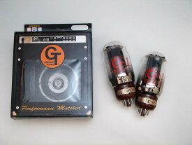 KT66C DT(マッチドペア) 2本 セット販売 Groove Tubes パワー管 ギターアンプ チューブ アンプギター グルーブチューブ 音質のいい 余裕がある 6L6管 ゴールドライオンの復刻版 送料無料 あす楽