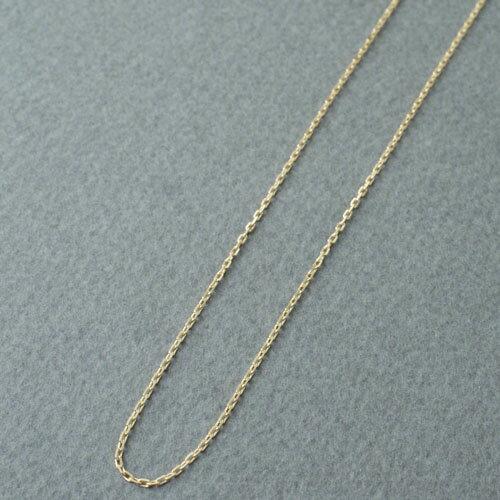 K18-2段階アジャストチェーン(太0.33)50cm