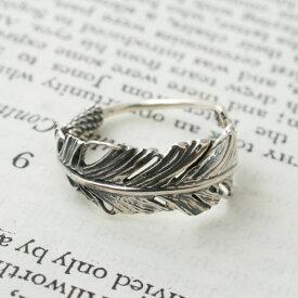 GARDEN OF EDEN Small Feather Ring
