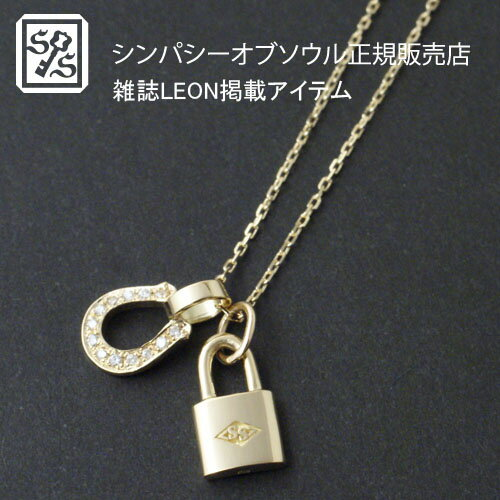 SYMPATHY OF SOUL Small Charm Necklace - Horseshoe - K18 Yellow Gold w/Diamond(50cm)+Small Key Charm - K18 Yellow Gold