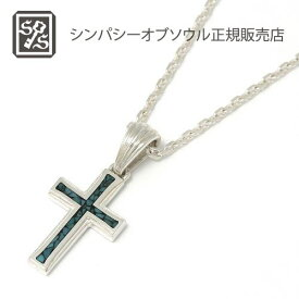SYMPATHY OF SOUL Small Gravity Cross Inlay Necklace - Silver