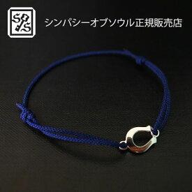 SYMPATHY OF SOUL Horseshoe Amulet Cord Bracelet - Silver