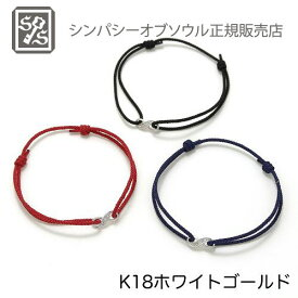 SYMPATHY OF SOUL Infinity HOPE Cord Bracelet w/Diamond White Gold