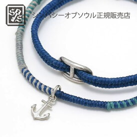 SYMPATHY OF SOUL Collaboration Braid Bracelet & Anklet Set S.O.S fp 天神VIORO店オープン記念モデル