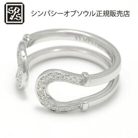 SYMPATHY OF SOUL Double Horseshoe Ring - Silver w/CZ