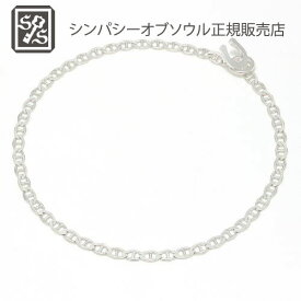 SYMPATHY OF SOUL Mariner Curb Chain Anklet