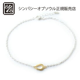 SYMPATHY OF SOUL Small Horseshoe Amuret Chain Anklet Silver別注