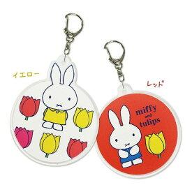 アイアップ ミッフィー おなまえプレート miffy and tulips幼稚園 保育園