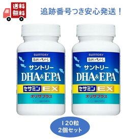 【2個セット】サントリー DHA&EPA+セサミンEX 120粒