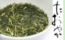 お茶 緑茶【 特上茎茶 たおやか 】平袋入 たっぷり200g 老舗のこだわり【RCP】緑茶 日本茶 茶葉 お茶 煎茶 国産「香…