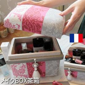 ピンク系茶箱(1Kサイズ)約W24×D17×H20 ジュエリーボックス ジュエリーケース アクセサリーケース アクセサリー収納 アクセサリーボックス リングケース 一点物 こだわり品 コフレ ギフト プレゼント 茶箱 マリーアントワネット アンティーク 姫系 インテリア茶箱 収納