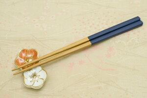 """クーポン対象 席札箸 """" kotohogi """" お子様用祝い竹箸(紺/赤)【オーダーロット10膳&名入れ代込】名前入り お箸 おはし"""
