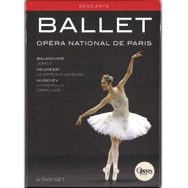 【チャコット 公式(chacott)】【DVD】「BOX PARIS OPERA BALLET」パリ・オペラ座[OA1068BD]
