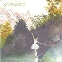 【チャコット 公式(chacott)】【CD】星美和 「MUSIC FOR BALLET CLASS Vol.5」ノスタルジック