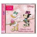 【チャコット 公式(chacott)】【CD】ディズニーMusic For Ballet Class/キッズ
