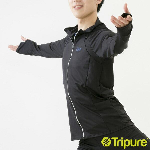 【チャコット 公式(chacott)】【Tripure(TM)】メンズジャケット