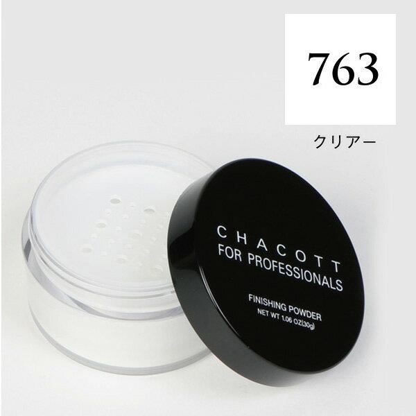 【チャコット 公式(chacott)】フィニッシングパウダー 【クリアー】 (30g)