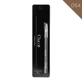 【チャコット 公式(chacott)】アイブロウペンシル 054 (ダークブラウン)