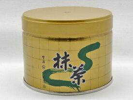 【抹茶/Matcha】京都宇治【山政小山園】三宝の昔150g(濃茶)宗へん流幽々斎家元御好/POWDER Matcha Green Tea a Green Tea