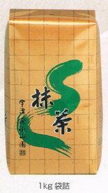 【抹茶/Matcha】京都宇治【山政小山園】【加工用】【業務用】食品加工用抹茶 3号1kgアルミ袋入POWDER Green Tea[matcha]