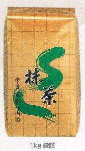 【抹茶/Matcha】京都宇治【山政小山園】【加工用】【送料無料!】食品加工用抹茶 1号1kgアルミ袋入POWDER Green Tea[matcha]