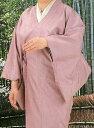 【茶道具】四季の彩着物用雨コート