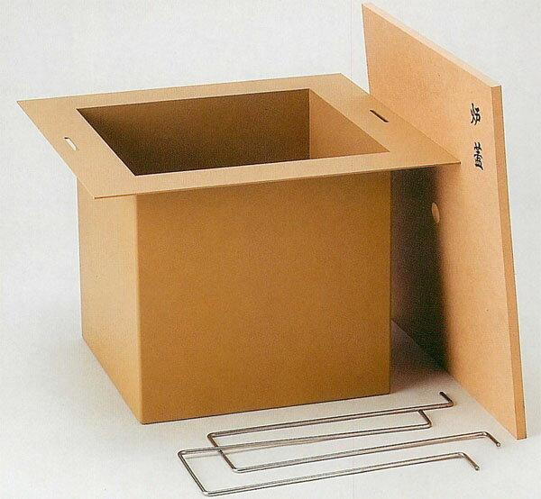 【茶道具】炉壇聚楽色炉壇