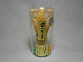 【日本国産茶筅】奈良高山製 100本立茶筅 谷村弥三郎作
