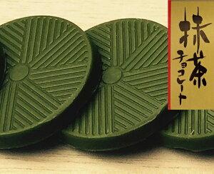 【抹茶/Matcha】京都宇治【山政小山園】抹茶チョコレート