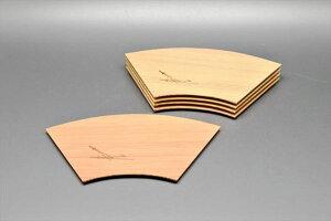 杉銘々皿 扇面型 松葉 5枚組(化粧箱)