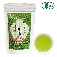有機宇治抹茶入り玄米茶(100g)【有機JASオーガニック/無農薬】