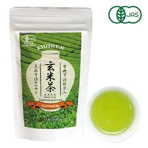 有機宇治抹茶入り玄米茶(100g)国産 有機 オーガニック 安心 安全 有機JAS 無農薬