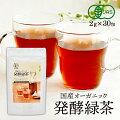 【40代女性】母の日ギフト!健康にいい飲みやすいお茶を教えて!【予算2000円】