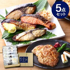 15%OFF&送料無料 お中元 吟醸味噌漬け 人気の5種セット 黒豚 寒鰤 姫鯛 銀鮭 本鰆 西京漬け 西京焼き ギフト