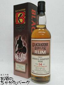 ジャマイカ ハムデン ラム 14年 2000 ロウ カスク (ブラックアダー) 57.4度 700ml
