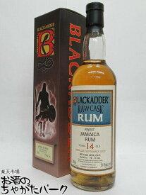 【あす楽】ジャマイカ ラム 14年 2000 ロウ カスク (ブラックアダー) 59.4度 700ml