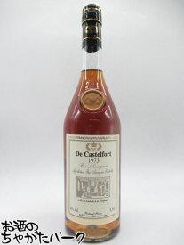 カステルフォート 1973 箱なし 正規品 40度 700ml